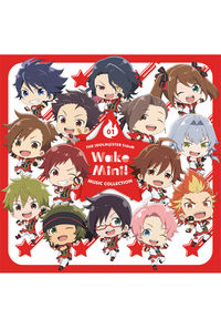 (CD)「アイドルマスター SideM 理由あって Mini!」THE IDOLM@STER SideM WakeMini! MUSIC COLLECTION 01