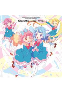 (CD)「アイカツフレンズ!」オープニング&エンディングテーマ そこにしかないもの/プライド/BEST FRIENDS!