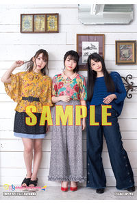 (CD)【特典】ブロマイド((CD)TrySailのTRYangle harmony RADIO FANDISK 8)