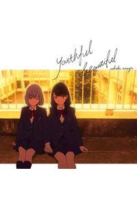 (CD)「SSSS.GRIDMAN」エンディングテーマ youthful beautiful(通常盤)/内田真礼