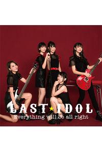 (CD)タイトル未定(初回限定盤 Type C)/ラストアイドル