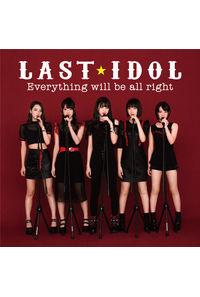 (CD)タイトル未定(初回限定盤 Type D)/ラストアイドル