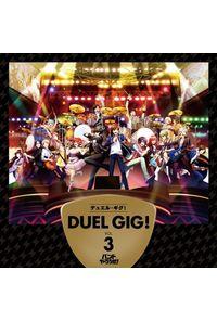 (CD)デュエル・ギグ! vol.3