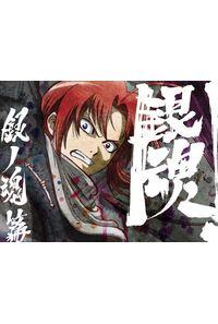 (DVD)銀魂.銀ノ魂篇 7 (完全生産限定版)
