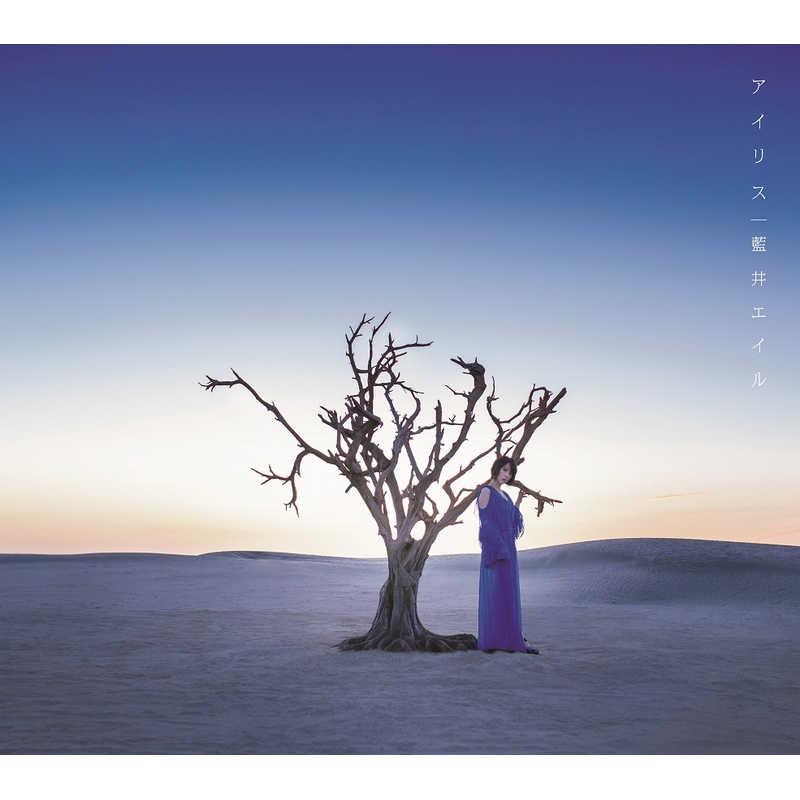 (CD)「ソードアート・オンライン アリシゼーション」エンディングテーマ アイリス(初回生産限定盤)/藍井エイル