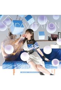 (CD)「とある魔術の禁書目録III」オープニングテーマ Gravitation(初回限定盤)/黒崎真音