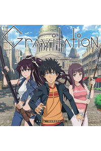 (CD)「とある魔術の禁書目録III」オープニングテーマ Gravitation(初回限定アニメ盤)/黒崎真音