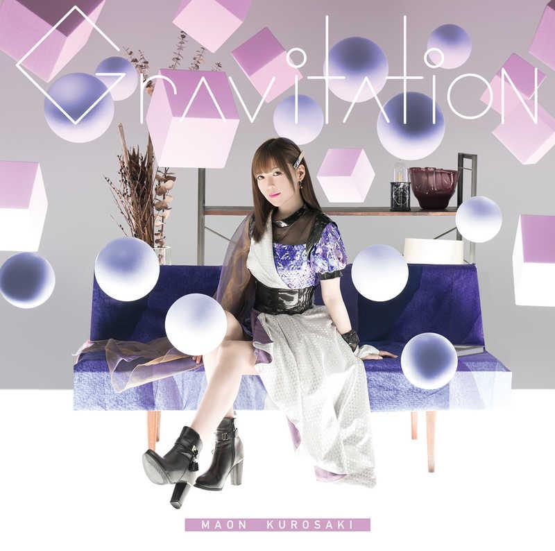 (CD)「とある魔術の禁書目録III」オープニングテーマ Gravitation(通常盤)/黒崎真音