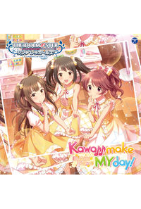 (CD)THE IDOLM@STER CINDERELLA GIRLS STARLIGHT MASTER 21 Kawaii make MY day!