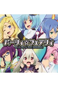 (CD)「叛逆性ミリオンアーサー」エンディングテーマ タイトル未定