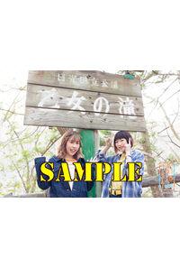 (CD)【特典】ブロマイド(CD)真・ジョルメディア 南條さん、ラジオする!vol.2