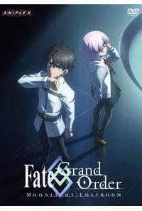 (DVD)Fate/Grand Order -MOONLIGHT/LOSTROOM-