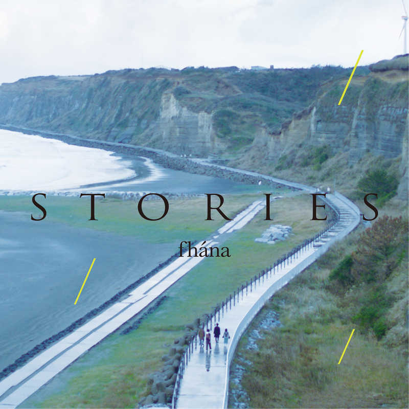 (CD)fhana 5th Anniversary BEST ALBUM (初回限定盤)