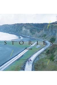 (CD)fhana 5th Anniversary BEST ALBUM 【初回限定盤】