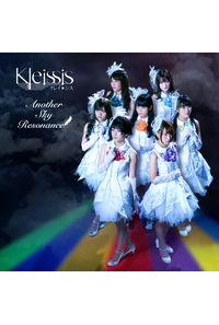(CD)Another Sky Resonance(通常盤)/Kleissis
