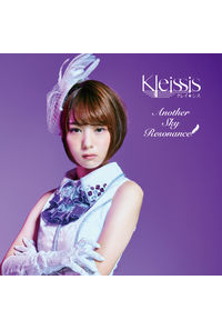 (CD)Another Sky Resonance(初回盤B 富田美憂Ver.)/Kleissis
