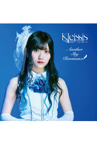 (CD)Another Sky Resonance(初回盤C 山田麻莉奈Ver.)/Kleissis
