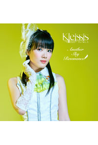 (CD)Another Sky Resonance(初回盤D 高橋麻里Ver.)/Kleissis