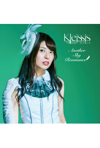 (CD)Another Sky Resonance(初回盤G 金子有希Ver.)/Kleissis