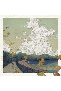 (CD)浮世巡り/羽生まゐご