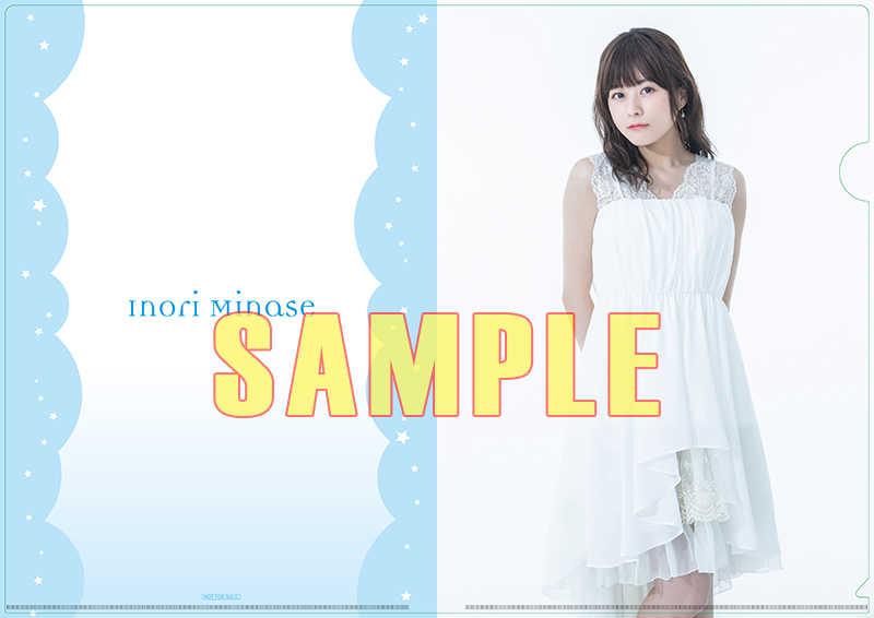 (BD/CD)【特典】CD&BD同時購入特典:A4クリアファイル((BD)Inori Minase LIVE TOUR BLUE COMPASS&(CD)TRUST IN ETERNITY)