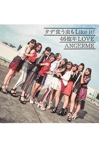 (CD)タイトル未定/46億年LOVE(初回生産限定盤A)/アンジュルム (仮)