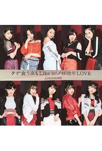 (CD)タイトル未定/46億年LOVE(初回生産限定盤SP)/アンジュルム (仮)