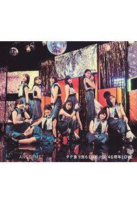 (CD)タイトル未定/46億年LOVE(通常盤B)/アンジュルム (仮)
