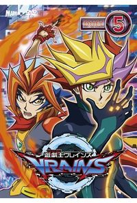 (DVD)遊☆戯☆王VRAINS DUEL-5