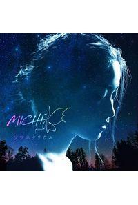 (CD)「あかねさす少女」オープニングテーマ ソラネタリウム(初回限定盤)/MICHI