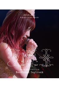 (BD)遠藤ゆりか FINAL LIVE -Emotional Daybreak-