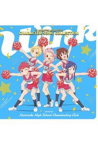 (CD)「アニマエール!」キャラクターソングコレクション -Wink-