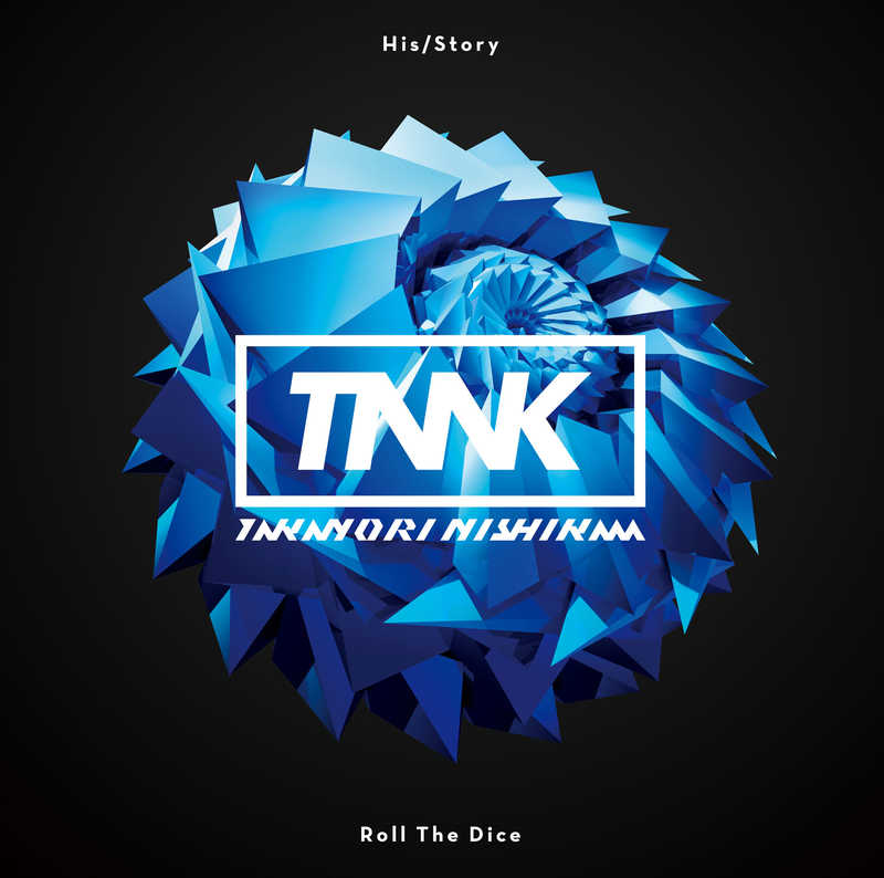 (CD)「Thunderbolt Fantasy 東離劍遊紀2」オープニング&エンディングテーマ His/Story / Roll The Dice(初回生産限定盤)/西川貴教