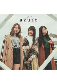 (CD)「続・終物語」エンディングテーマ azure(通常盤)/TrySail
