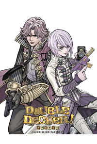 (DVD)DOUBLE DECKER! ダグ&キリル 1