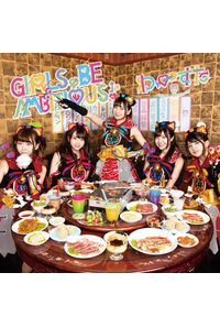 (CD)「キラッとプリ☆チャン」エンディングテーマ GIRLS, BE AMBITIOUS!(BD付盤)/わーすた