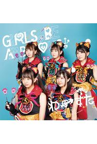 (CD)「キラッとプリ☆チャン」エンディングテーマ GIRLS, BE AMBITIOUS!(通常盤)/わーすた