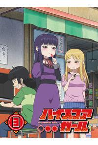 (BD)ハイスコアガール STAGE 3 (初回仕様版)