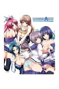 (DVD)「LOVELY×CATION THE ANIMATION」 ゴールドディスク