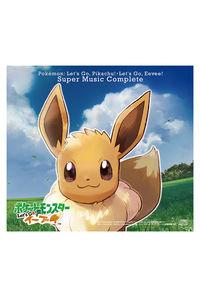 (CD)Nintendo Switch ポケモン Let's Go! ピカチュウ・Let's Go! イーブイ スーパーミュージック・コンプリート