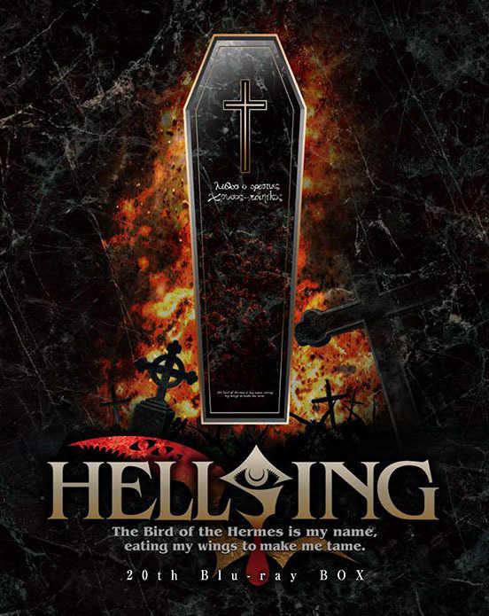 (BD)HELLSING OVA I-X Blu-ray BOX