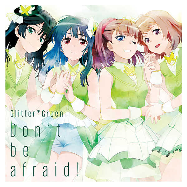 (CD)「BanG Dream!」Don't be afraid!(Blu-ray付生産限定盤)/Glitter*Green
