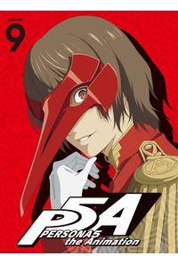 (DVD)ペルソナ5 9 (完全生産限定版)