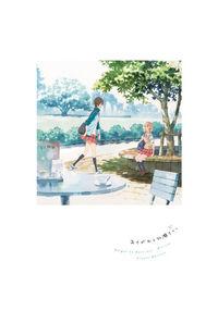 (BD)「あさがおと加瀬さん。」Blu-ray Flower Edition (初回限定生産)