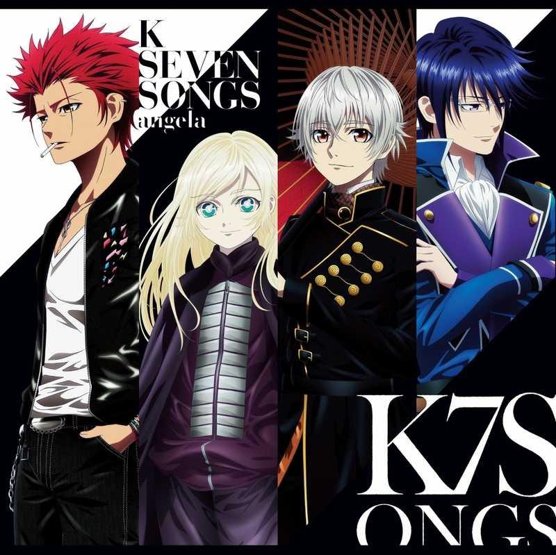 (CD)「K SEVEN STORIES」エンディングテーマ K SEVEN SONGS/angela
