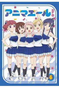 (DVD)アニマエール! DVD Vol.4