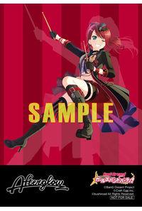 (CD)【特典】L判ブロマイド <宇田川巴Ver.>((CD)「BanG Dream!」ツナグ、ソラモヨウ(Blu-ray付生産限定盤・通常盤)/Afterglow)