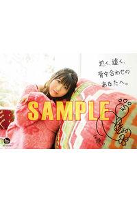 (CD)【特典】複製サイン&コメント入りブロマイド((CD)笑顔。(初回限定盤/通常盤)/安野希世乃)