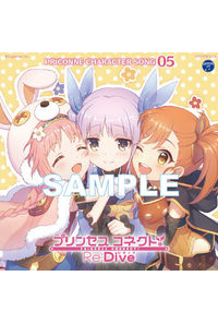 (CD)【特典】ジャケ絵柄ステッカー(CDジャケ絵柄)((CD)プリンセスコネクト!Re:Dive PRICONNE CHARACTER SONG 05)