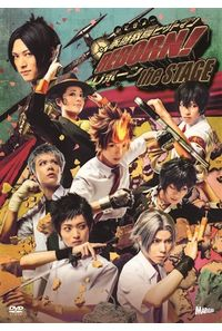 (DVD)「家庭教師ヒットマン REBORN!」the STAGE DVD